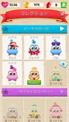 Angry Birds Match:ポイント3