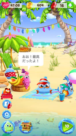 Angry Birds Match:ポイント4
