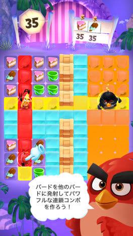 Angry Birds Match:ポイント5