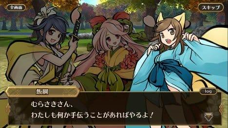 ひねもす式姫:最初に仲間になる三人娘。どの娘もいいね!