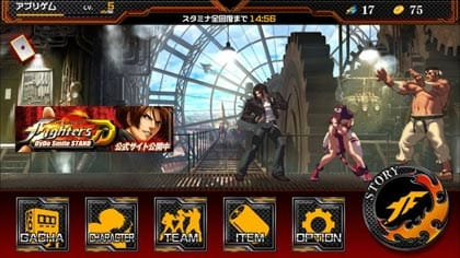 THE KING OF FIGHTERS D :ポイント2