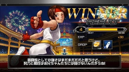 THE KING OF FIGHTERS D :ポイント6