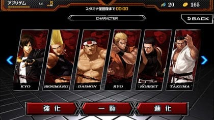 THE KING OF FIGHTERS D :ポイント8