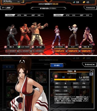THE KING OF FIGHTERS D:▲タイプ毎にステータスの伸びが違ってくる。