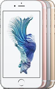 ワイモバイルより「iPhone 6s」が登場