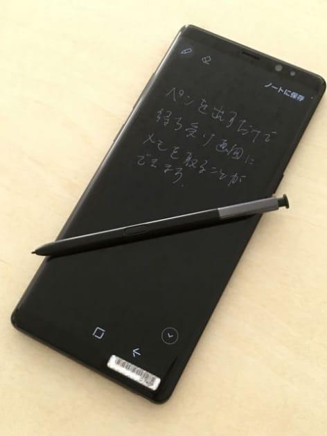 画面オフでペンを取り出すと画面オフのままメモが書る