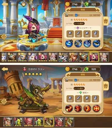 Epic Summoners:キャラ数が多く、プレイだけで入手できるものも多い。