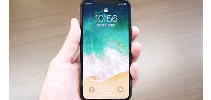 「iPhone X」到着!開封の儀で判明したホームボタンがなくなった注意点