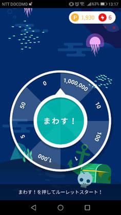 待ち受けで稼げるお小遣いアプリ: ハニースクリーン:シンプルかつぬるぬる動くので、毎日やってしまうゲーム