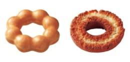au、12月の三太郎の日は「ミスタードーナツ」で2個!
