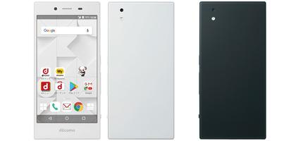 ドコモ、「MONO MO-01K」を11月30日に発売!32GBで大容量アプリDLも安心