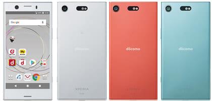 ドコモ、「Xperia XZ1 Compact」が11月17日に登場!セルフィー機器がなくても広角写真が撮れる優れもの