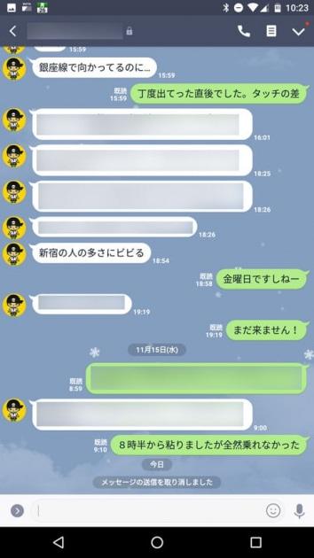 メッセージ自体は削除されるも何かが消えたという通知が残る