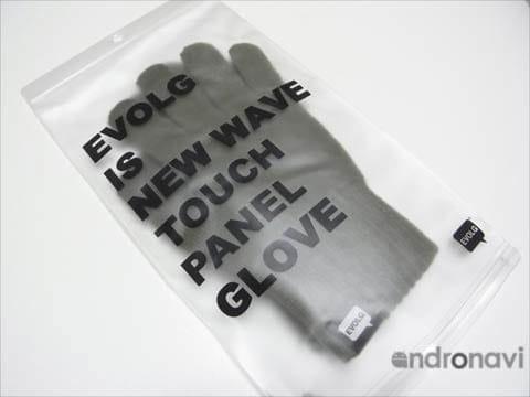 チタンを混ぜ込んだ特殊な糸を使用することで金属アレルギーの方でも安心して使える手袋