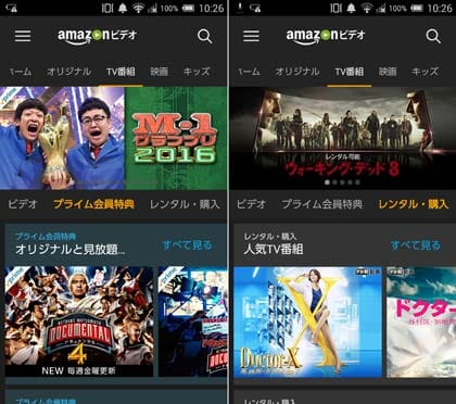 「プライム会員特典」画面(左)「レンタル・購入」タブの画面。新しい「ドクターX」がある!と思ってもこれは有料(右)
