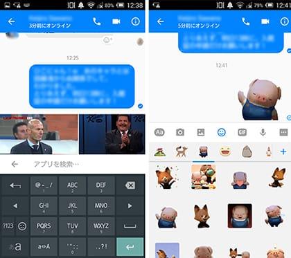 GIFを選択して送信(左)スタンプを送信。これは「ダムキーパー」のもの。全体にアメコミ系のキャラクターが多い印象(右)