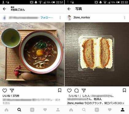 「#地味ごはん」で見つけた一枚(左)僕がかつて投稿した「#地味メシ」っぽい写真(右)