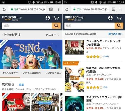 ブラウザ版「Amazonプライム・ビデオ」のトップ画面(左)何も入力せずに検索した結果。有料だらけ(右)
