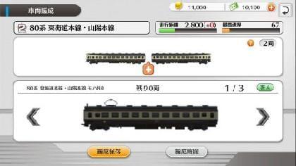 鉄道パークZ_2