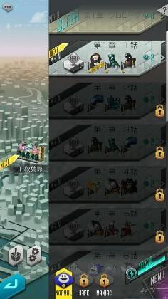 D×2 真・女神転生 リベレーション_6