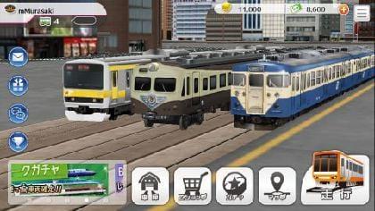 鉄道パークZ_5