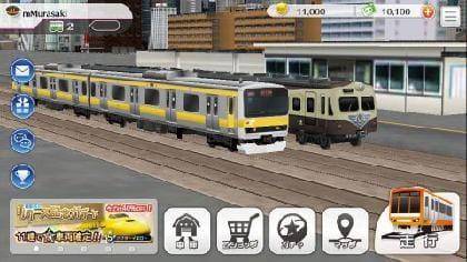 鉄道パークZ_1