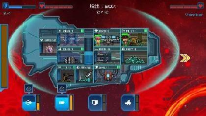 『ピクセル宇宙戦艦(Pixel Starships)』:シールドに包まれ、しばらくは相手の攻撃にも耐えれる状態だ。
