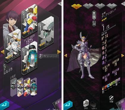 D×2 真・女神転生 リベレーション_4