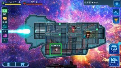 『ピクセル宇宙戦艦(Pixel Starships)』:艦内の設備はいつでも配置変え可能だ。ただし大きさは固定なので注意!