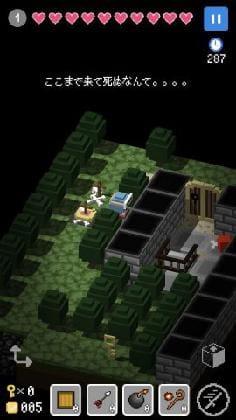 墓標を調べると他プレイヤーの遺言が見れる機能は今回も実装。