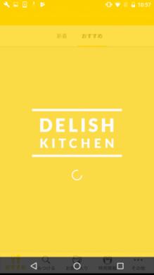 DELISH KITCHEN:スタイリッシュなロゴ