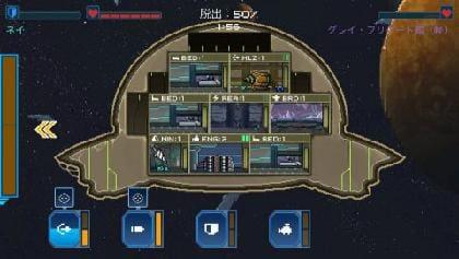 『ピクセル宇宙戦艦(Pixel Starships)』:相手の戦艦も同様に設備がどこにあるか見えるようになっている。