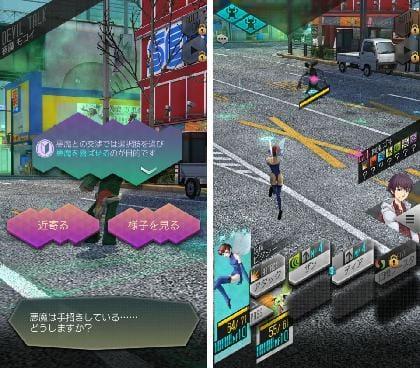 D×2 真・女神転生 リベレーション_3