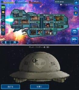 ピクセル宇宙戦艦(Pixel Starships):自分だけの戦艦をつくりスペースバトルに勝利しよう!