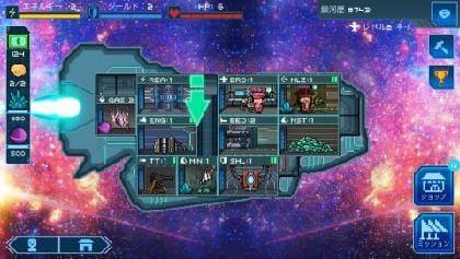 『ピクセル宇宙戦艦(Pixel Starships)』:序盤に必要になる要素は、チュートリアルでも指示してくれる親切設計。