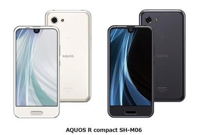 AQUOS R compact SH-M06、カラーは2色