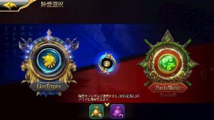 太極パンダⅢ -DRAGON HUNTER-