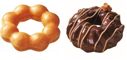 au、2月の三太郎の日は「ミスタードーナツ」で2個分!3日、13日、23日はクーポンをもらって無料特典ゲット