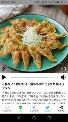macaroni(マカロニ):カテゴリが豊富で動画も観られる