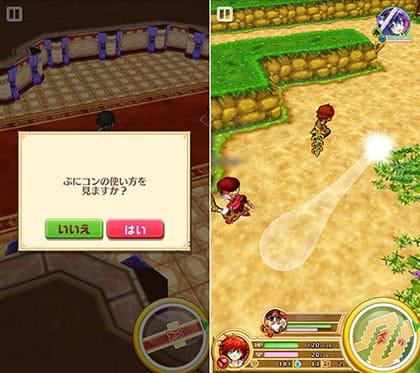 「ぷにコン」を使うゲームといえば『白猫プロジェクト』。そのゲーム画面。左の画像のように、画面を指で引っ張ると移動する。非常に動かしやすい