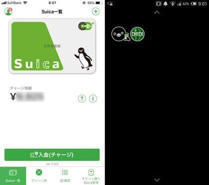 iPhoneの『モバイルSuica』画面。チャージも簡単(左)Androidではウィジェットを配置でき、スイカボタンをタップすれば起動せずとも残額が確認できる(右)