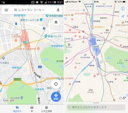 Androidの『Googleマップ』(左)iPhoneの『マップ』画面。お、意外とカラフルでわかりやすい(右)