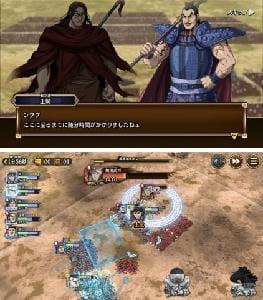天下の大将軍、王騎と武神・龐煖の激突から物語はスタートする…!