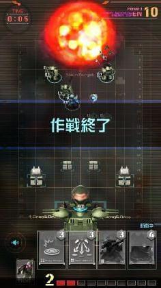 機動戦士ガンダム 即応戦線_5