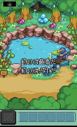 釣りは最高だ、釣りは人生だ。粋なことを言う青い鳥。