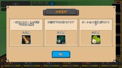 ダンジョンメモリーズF_8