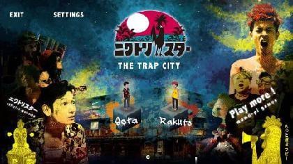 ニワトリ★スター - THE TRAP CITY_1