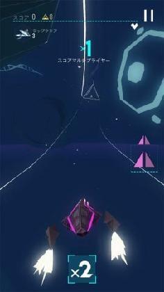 コースは三角形状で、左右のスワイプによって回転する。