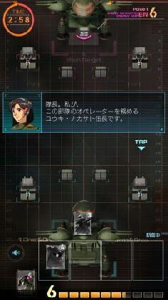 機動戦士ガンダム 即応戦線_4