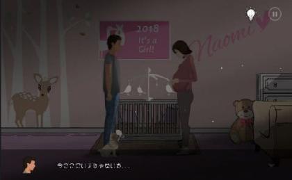意味深な夫婦の会話シーン。新しい命を迎え入れる部屋が、なぜか暗く淀んでいる。
